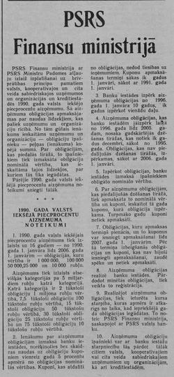 198493a_sm.jpg